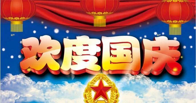 国庆十一深圳旅游∣公司聚餐活动首选观澜九龙生态园